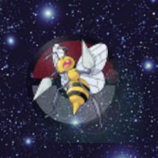 Pokemon Bibor