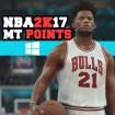NBA 2K17 PC MT Points